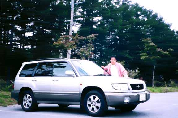 Forester S/20